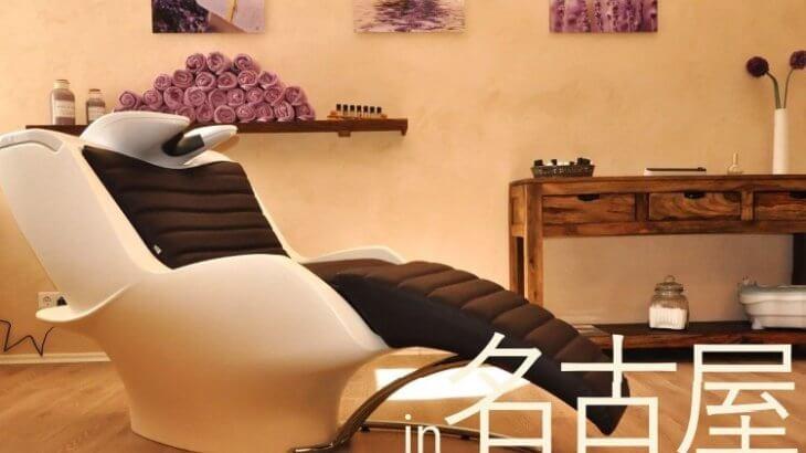 【名古屋】人気の脂肪冷却・痩身エステサロン、口コミや体験談は?
